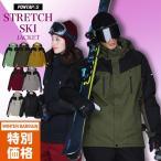 スノーボード ウェア ジャケット 単品 メンズ レディース スノーウェア スキーウェア スノボ 伸縮性  POJ-361ST
