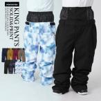 スノーボード ウェア キングパンツ 単品 メンズ スノーウェア スキーウェア スノボ 大きいサイズ POP-83KING