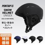 PONTAPES/ポンタペス メンズ&レディース スノー用 ヘルメット スノーボード スキー 安全 ヘルメット PONH-1981