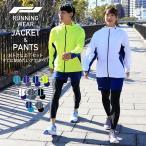 ランニングウェア 上下セット メンズ レディース S〜XL 全7色 ランニング ジャケット パンツ スポーツウェア フィットネス 短パン ランパン  PRNM-SET