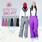 スキーウェア パンツ 単品 レディース スノーボードウェア スノーウェア スノボ ストレッチパンツ ICP-837W