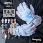 icepardal/アイスパーダル レディース スノーボード グローブ スノーグローブ スノボーグローブ 手袋 てぶくろ IG-81