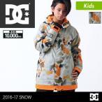 DC SHOE/ディーシー キッズ スノーボード ウェア ジャケット スノーウェア スキーウェア スノボウェア スノボーウェア ウエア 上 EDBTJ03002