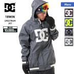 ショッピングDC DC SHOES/ディーシー メンズ スノーボードウェア ジャケット スノーウェア スノボウェア ウエア 上 スキーウェア EDYTJ03053