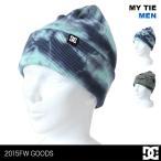 ショッピングDC DC SHOE/ディーシー メンズ ダブル ニット帽子 ビーニー キャップ ニットキャップ 毛糸の帽子 ぼうし 折り返し EDYHA03011