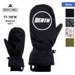 DEATH LABEL/デスレーベル メンズ ミトン型 スノーボード グローブ スノーグローブ ミトングローブ 手袋 手ぶくろ てぶくろ IRONFIST_MITT