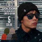 VOLCOM/ボルコム メンズ&レディース ダブル ニット帽子 ニットキャップ ビーニー 毛糸のぼうし 折り返し スキー スノーボード スノボ J58519JD