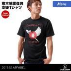VOLCOM/ボルコム メンズ 熊本地震復興支援Tシャツ 半袖 ティーシャツ チャリティー A50216JH