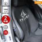 Yahoo!OC STYLEVOLCOM/ボルコム メンズ 自動車座席用 カーシート カバー 2点セット シートカバー 防水 ウェットスーツ素材 座席カバー D67218JC_2p