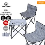 VOLCOM/ボルコム メンズ テーブル&チェアー アウトドア 机 椅子 いす つくえ BBQ バーベキュー キャンプ D67220JL
