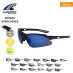 L-BALANCE/エルバランス スポーツサングラス 全20タイプ UVカット 野球 ゴルフ 自転車 マラソン メンズ レディース{LBR-YW}