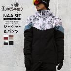 スノーボード ウェア メンズ レディース スキーウェア スノボ 上下セット ジャケット パンツ 2レイヤ 軽量 ストレッチ NA-SET