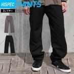 レインウェア メンズ レディース パンツ 単品 カッパ 雨合羽 雨具 レインスーツ ゴルフ ランニング NAMP-5300