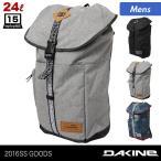 DAKINE/ダカイン メンズ 24L リュックサック デイパック バックパック バッグ 鞄 かばん デイバッグ AG237-020