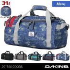 DAKINE/ダカイン メンズ 31L ボストンバッグ パッカブル コンパクト収納可能 ショルダー バッグ バッグ 鞄 かばん 旅行 AG237-055