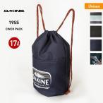 DAKINE/ダカイン メンズ&レディース バックパック デイパック リュックサック 17L かばん 鞄 ジムサック ナップサック AJ237-022
