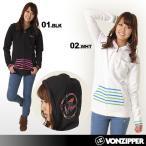 VONZIPPER/ボンジッパー ジップアップパーカー フード付き 長袖 レディース 女性用 ジップパーカー{AC214-004}