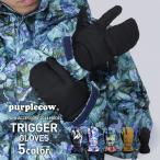 purplecow/パープルカウ メンズ&レディース スノーボード トリガー グローブ スノーグローブ スノボーグローブ 手袋 てぶくろ PCG-794