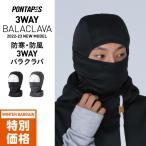 purplecow/パープルカウ メンズ&レディース バラクラバ フェイスマスク PCA-1707