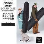 スノー ボードケース メンズ レディース スノーボード スキー スポーツ おしゃれ ハードケース かばん 大型 PCA-1975C
