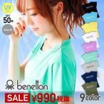 BENETTON/ベネトン レディース 半袖ラッシュガードTシャツ ラッシュTシャツ 体型カバー 吸汗速乾 紫外線カット UVカット UPF50+ BENETTON_TEE