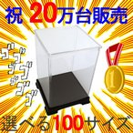 フィギュアケース ディスプレイケース 人形ケース 横幅24×奥行24×高さ40(cm) 透明プラ