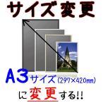 ��A3���������ѹ��ۥ����ȥݥ�����/A3(297 x 420mm)/�ݥ������Τ�