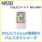 日本精密測器 パルスフィット BO600 スウィート ピンク