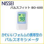 日本精密測器 パルスフィット BO600 アジュール ブルー