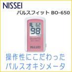 日本精密測器 NISSEI  パルスフィット BO-650-11PN  プリンセス ローズ