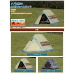 OUTDOOR LOGOS(ロゴス) ナバホTent Type-A 71806503 キャンプテント タープ テント キャンプ用テント キャンプ2 アウトドアギア