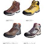 ショッピング登山 TrekSta(トレクスタ) FP-0504 HI GTXライト/BR/OR945/250 EBK167 ブラウン アウトドア 登山靴 トレッキングシューズ 釣り 旅行用品 トレッキング用