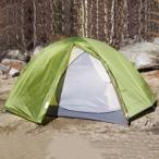 Ripen ライペン アライテント トレックライズ フライ 0322100 グリーン 一人用(1人用) フライシート アウトドア 釣り 旅行用品 キャンプ