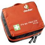 deuter ドイター ファーストエイドキット プロパパイヤ D4943216-9002 オレンジ ダイエット 健康 衛生医療用品 救急用品 ファーストエイド用品