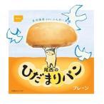 尾西食品 尾西のひだまりパン プレーン 45-P レトルトご飯 包装米飯 米 雑穀 粉類 ご飯...