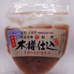 小田島水産食品 木樽仕込いか塩辛180g 毎日函館から手作りをクール便で直送!TV・雑誌で話題の発酵食品!