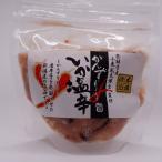 小田島水産食品 木樽仕込 かんずり入りいか塩辛 120g