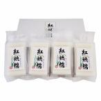 幻のお餅 紅穂糯 2kg 新潟産〆張り餅米100%使用 切り餅