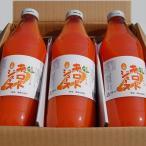人参ジュース キャロットジュース 1l×3本セット ミックスジュース にんじんジュース りんご果汁