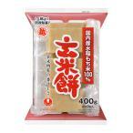 玄米餅 400g×12パック 杵つき餅 玄米 切餅 切り餅