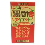 タマノイ はちみつ黒酢ダイエット 125ml×24個入×6箱 黒酢飲料 お酢