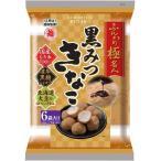 Yahoo!新潟産地直送 小竹食品ふんわり極名人 黒みつきなこ 1箱 (85g×12袋入)  新商品 越後製菓 米菓 ふんわり名人