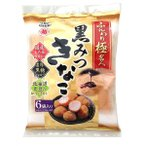 Yahoo!新潟産地直送 小竹食品ふんわり名人 ふんわり極名人 黒みつきなこ 85g×4袋 新商品 越後製菓 米菓