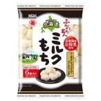 Yahoo!新潟産地直送 小竹食品ふんわり名人 新商品 ミルク餅 50g×6袋 越後製菓 国産もち米使用