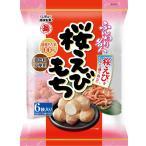 越後製菓 ふんわり名人 桜えびもち 12袋
