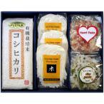 有機栽培米コシヒカリと米粉麺セット グルテンフリー お取り寄せ コシヒカリ 米粉