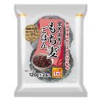 黒米・玄米入りもち麦ごはん 120g×2食入×6袋 越後製菓 国産原料100% パックご飯