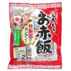 越後製菓 お赤飯の素 もちもちお赤飯セット 363g(2合分)×5袋 もち米付き お祝い事に