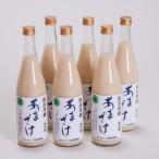 甘酒 米麹 ストレート6本 無加糖 あま酒 あまざけ 新潟米100%使用 糀甘酒
