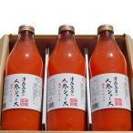 にんじん 雪下人参ジュース1l×3本セット 飲む栄養 にんじんジュース プレゼント